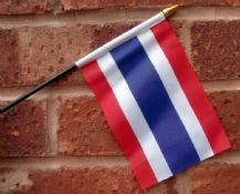 HAND WAVING FLAG (SMALL) - Thailand